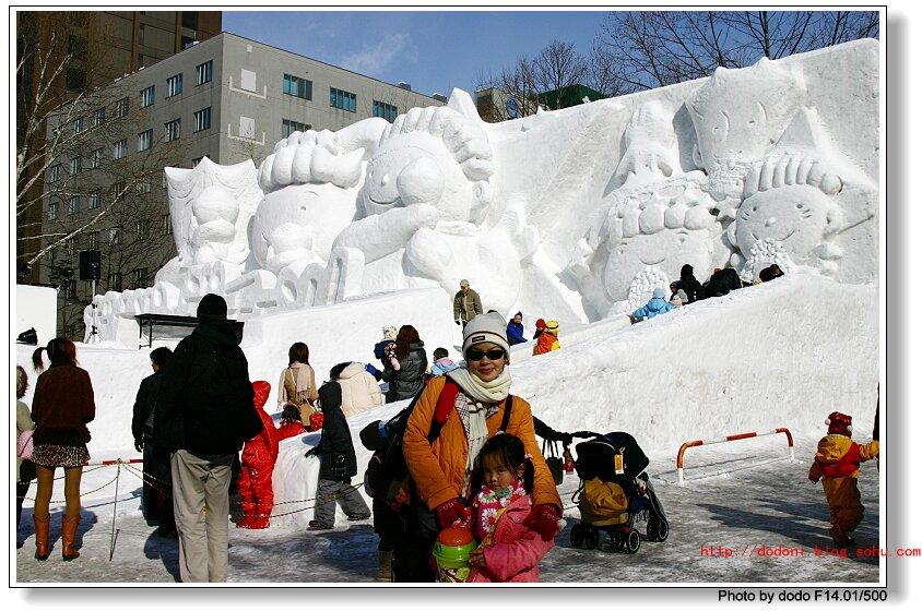 札幌冰雪节-泡在日本3[22p]图片