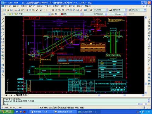 三菱电梯无机房井道照明接线图