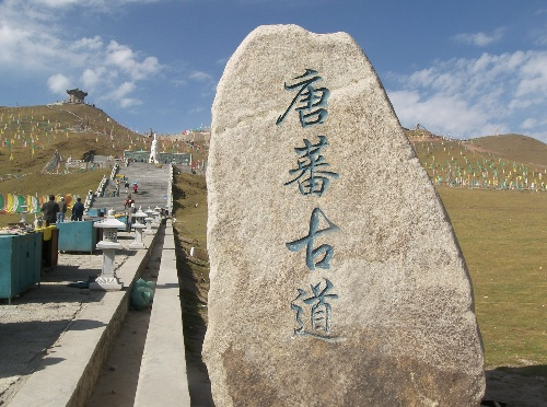 日月山的传说_青海日月山-走在路上-搜狐博客