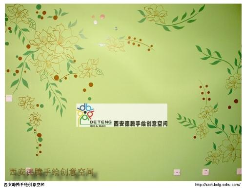 西安手绘墙 铁路小区--花蔓枝下