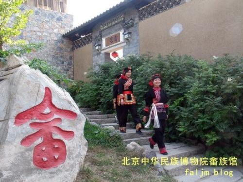 铅山太源畲族村风景
