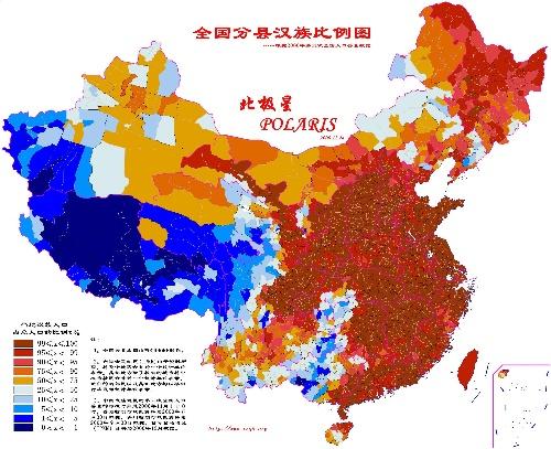 香港总人口多少_2006中国事实与数字