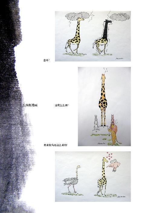 图形创意异影同构设计图片