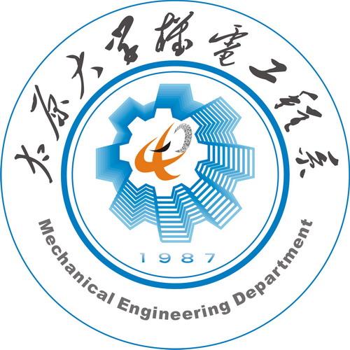 """系徽设计以机电工程系的""""jdx""""变形组合成的""""电""""字和齿轮为主体."""