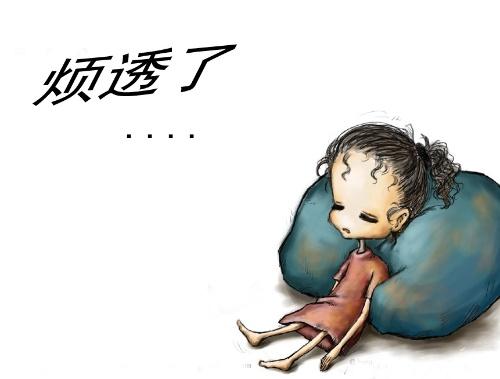 暑假七天乐2012全集
