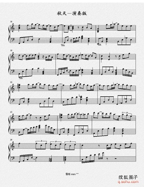 徐晶晶 秋的曲谱-谁有苏醒 秋天 的钢琴谱
