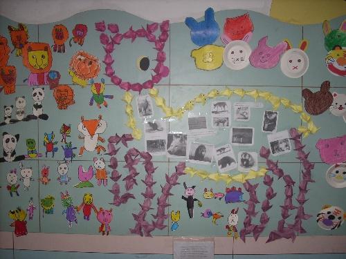 幼儿园主题墙小鹿