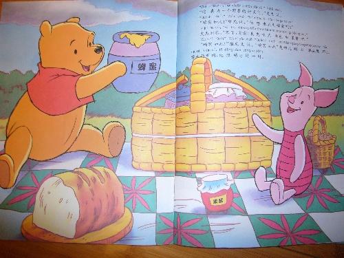 30几页的书我们一家人仔细地演,一会儿放风筝,一会儿追蜻蜓,风筝