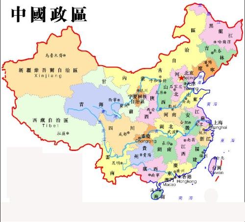 广东及周边省份地图