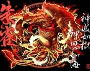 朱雀堂纹身的留言 - 我的搜狐