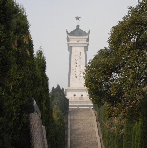 浙江舟山群岛海山公园里的烈士陵园