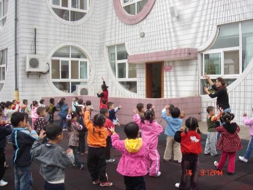 晨练活动图片-神龙幼儿园-搜狐博客