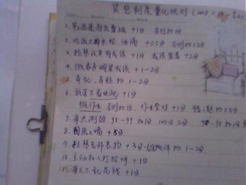 青岛海边600字作文