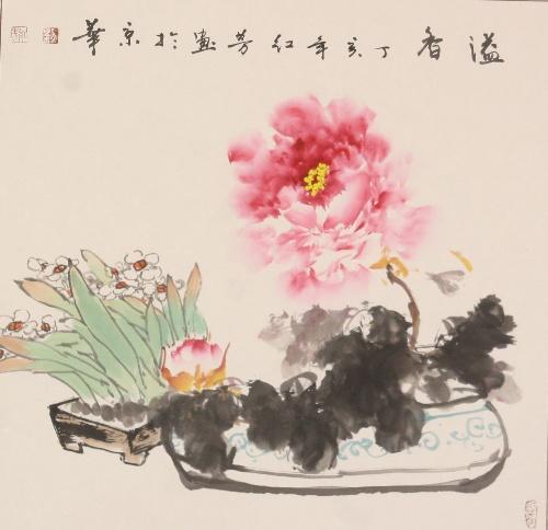 丹青丽人画国色天香-女画家刘红芳牡丹画展