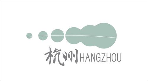 山,水,树,倒影,构成一幅美丽的风景画,体现了杭州优美的人居环境.
