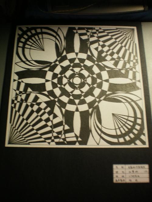 点线面矛盾空间构成设计图片