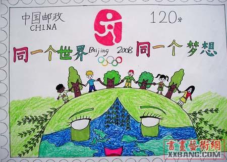 福娃迎奥运 6,世界儿童迎奥运