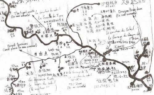 云南绿春县地图