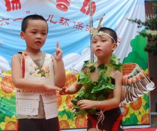 幼儿环保时装秀
