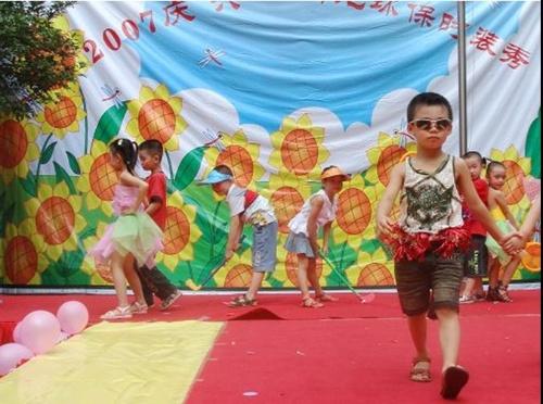 儿童环保时装秀的做法 儿童环保时装秀图片