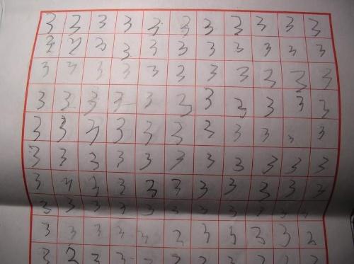 晚的笔画顺序-,也能用正确的笔顺.按瑶瑶目前的状况,到明年按时上学是很困难的