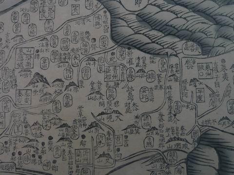 古代中国地图