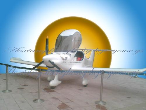 救生系统会发射出一个300平方米的降落伞