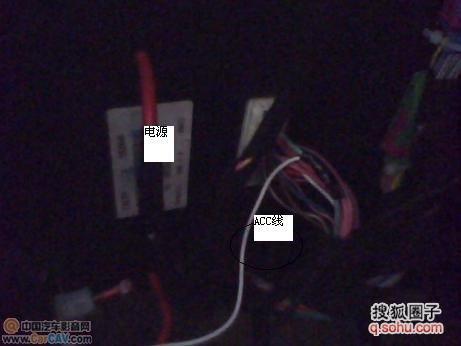 安装奇瑞a5的防盗器 图片过程