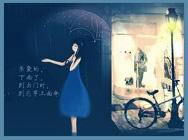 主题 雨中的故事/雨中的故事